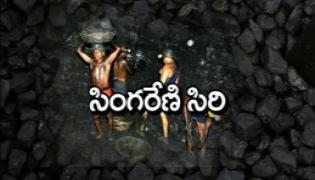 Special Story On Singareni Workers