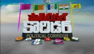 Political Corridor 6th october 2017