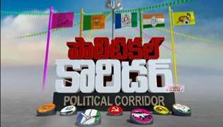 Political Corridor 9th October 2017