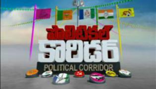 Political Corridor 15th November 2017 - Sakshi