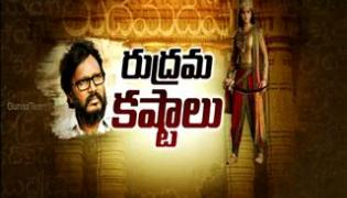 Special Interview With Director Guna Shekar Over Nandi Awards - Sakshi