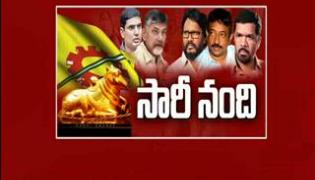 The fourth Estate on 21st November 2017 - Sakshi