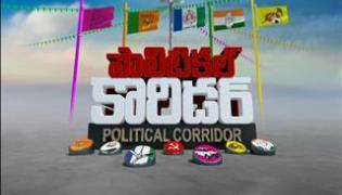 Political Corridor 27th November 2017 - Sakshi