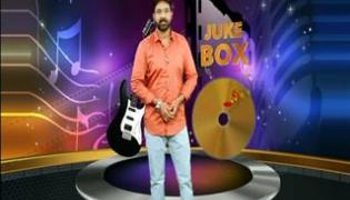 Juke Box 4th Nov 2017 - Sakshi