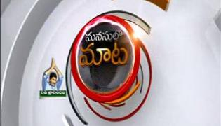 Senior Journalists Opinion On YS Jagan's Praja Sankalpa Yatra - Sakshi