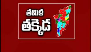 Hot Politics in Tamilnadu - Sakshi