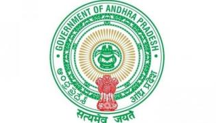 Land acquisition notification issued in Amaravati - Sakshi