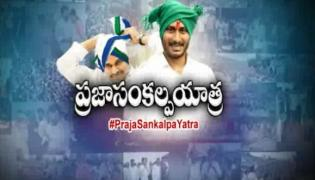 YS Jagan Will Interact with Chenetha Workers - Sakshi