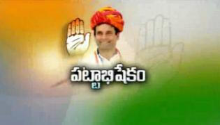 Rahul Gandhi takes charge as the President of Congress party - Sakshi