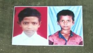 Two child missed in East Godavari Dist - Sakshi