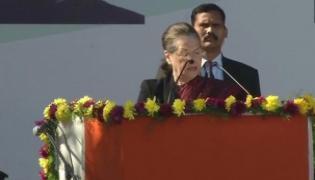 I congratulate & bless Rahul: Sonia Gandhi - Sakshi