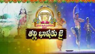World Telugu Conference 2017 - Sakshi