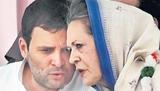 Congress family in indian politics is close to Century - Sakshi