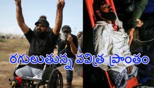 Disabled Palestinian activist Ibrahim Abu Thuraya was killed - Sakshi