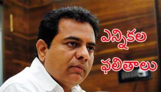 KTR Gets Confused With Gujarat, Himachal elections Result - Sakshi
