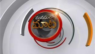 Sakshi Special Interview with Metro Rail MD NVS Reddy - Sakshi