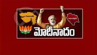 BJP Win in Gujarat and Himachal Pradesh Elections - Sakshi