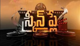 Screenplay 1st December 2017 - Sakshi