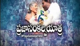 YS jagan PrajaSankalpaYatra day 24 end - Sakshi