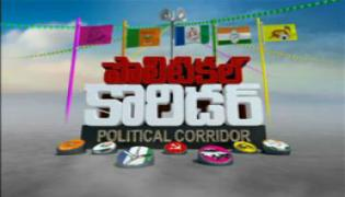 Political Corridor 27th December 2017 - Sakshi