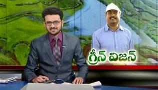ground report || green vision - Sakshi