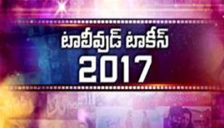 Sakshi Review On 2017 telugu Movies - Sakshi