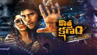Sakshi Special Interview with okka Kshanam Team - Sakshi