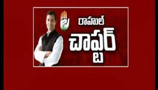 The Fourth Estate 4th Dec 2017 - Sakshi