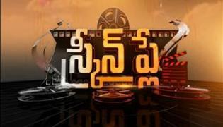 Screenplay 7th December 2017 - Sakshi