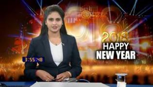 New Year musical entertainment - Sakshi