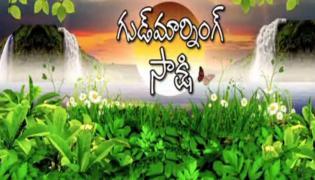 good morning sakshi  - Sakshi