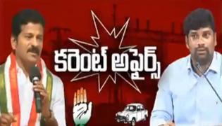 The Fourth Estate 11th Jan 2018 - Sakshi