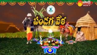 Panduga vela special editon - Sakshi