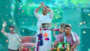Kalyan Ram MLA Movie  Teaser released - Sakshi