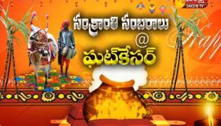 pongal celebration at ghatkesar - Sakshi