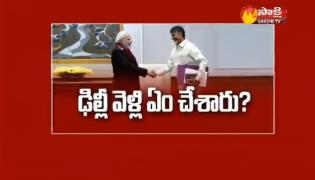 What happened when Chandrababu meet PM Modi ? - Sakshi