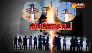 ISRO launches its 100th satellite into space - Sakshi