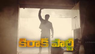 Nikhil Kirrak Party Pre Teaser released - Sakshi