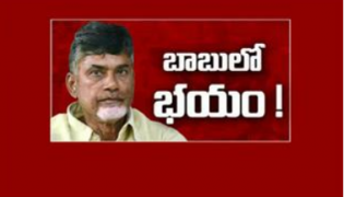 The Fourth Estate on 19th January 2018 - Sakshi