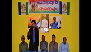 States Development in united only - Sakshi