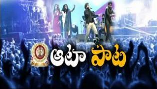 aata paata special edition - Sakshi