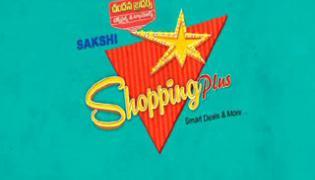 Shopping Plus 23rd August 2014 - Sakshi