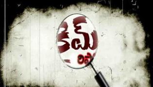 crime reporter 15th oct 2014 - Sakshi