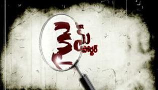 Crime Reporter 17th Dec 2014 - Sakshi