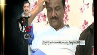 Crime Reporter 19th Nov 2014 - Sakshi