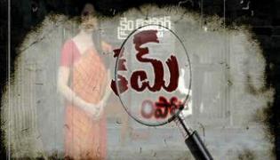 Crime Reporter 1st Dec 2014 - Sakshi