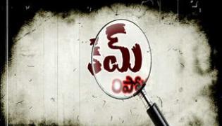 crime reporter 24th Nov 2014 - Sakshi