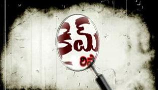 Crime Reporter 25th Nov 2014 - Sakshi
