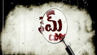 Crime Reporter 9th Dec 2014 - Sakshi