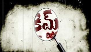 Crime Reporter 17th Oct 2014 - Sakshi